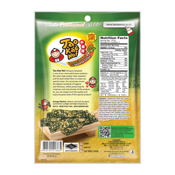 MySnack Merevetikas Seesam 39g - Tao Kae Noi Tempura Seaweed Snack with Sesame Grain (package back)