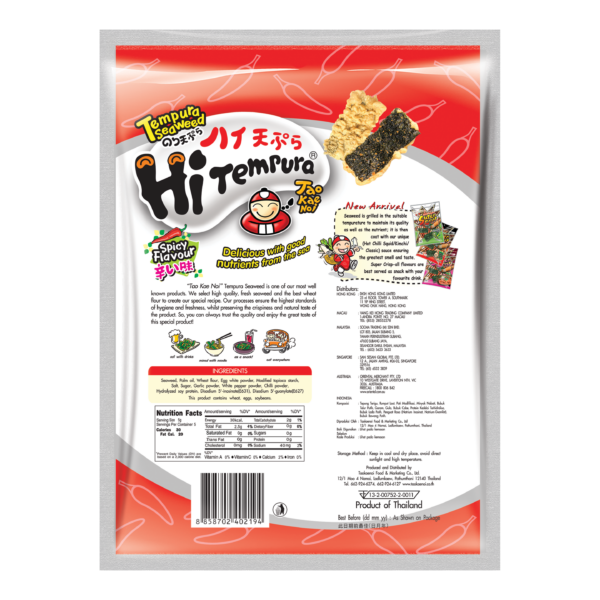 MySnack Seaweed Snack Tempura Spicy 25g